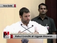 indira gandhi and rahul gandhi video