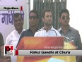 rajasthan assembly video