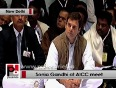 congress commitee video