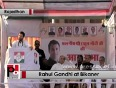 mr rahul gandhi video