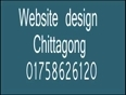 chittagong video