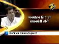 opposition left video