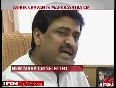 maharashtra cm video
