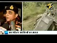 army chief video