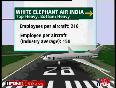 fm assures india video