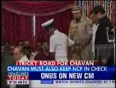 maharashtra chief minister ashok chavan video