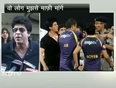 kolkata knights video