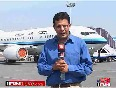 india air force video