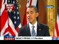 london summit video