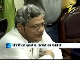 congress lok sabha video