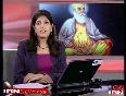 granth sahib video