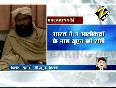 masood azhar video