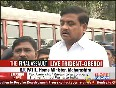 r r patil video
