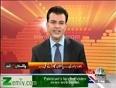 geo news video