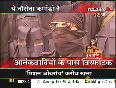 mumbai naval video