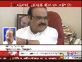chaggan bhujbal video