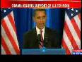team obama video