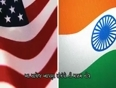 us ambassador to india nancy powell video