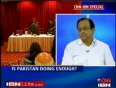 union home minister p chidambaram video
