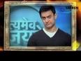 chhathi maiiya video