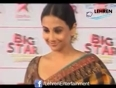 rani mukerji video