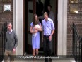 princes william video