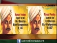 sahid bhagat singh video