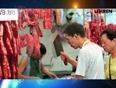 china india video