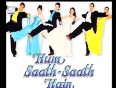 saath saath video