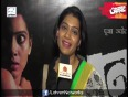 anusree video