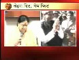vasundhara raje video