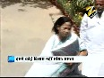 trinamool congress video