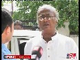 trinamul congress video