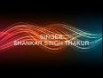 shankar singh video