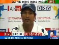 border gavaskar trophy video