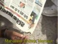 dainik bhaskar video