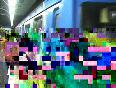 rio de janerio video