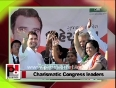 priyanka gandhi and rahul gandhi video