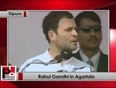 congress in tripura video