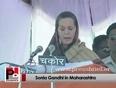maharashtra congress video
