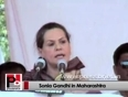 maharashtra government video