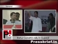 acquisition bill video