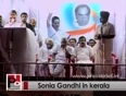 kerala congress party video