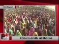 sachin and rahul video