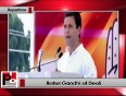 rajasthan congress video