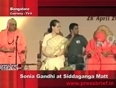 congress on swamy video