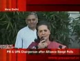 upa chairperson video