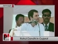 gujarat assembly video
