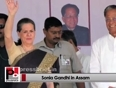 congress sonia gandhi video