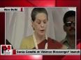 new delhi most video